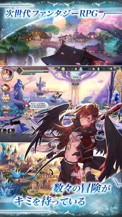 神無月 screenshot-1