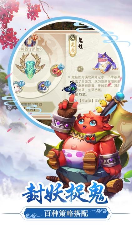 三国西游记-搞笑经典历史神话角色:全民卡牌手游