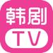 154.韩剧TV-最新热播剧集大全