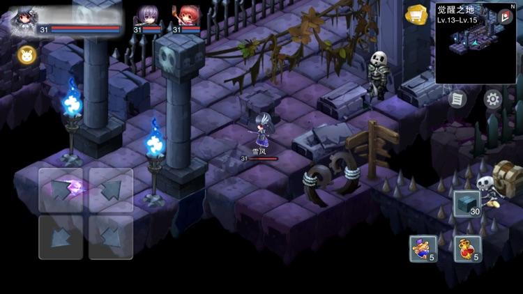 城堡传说2外传:魔王觉醒 screenshot-4