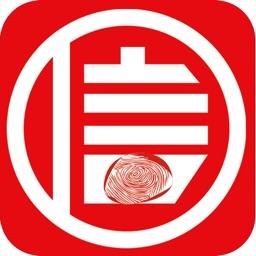诚信贷-20%高收益理财平台