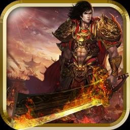 屠龙战士 - 烈焰裁决挂机游戏