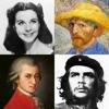 有名人 - 世界と偉大な人物の歴史に関するクイズ