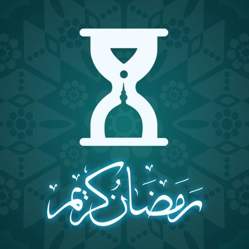 Ramadan Countdown