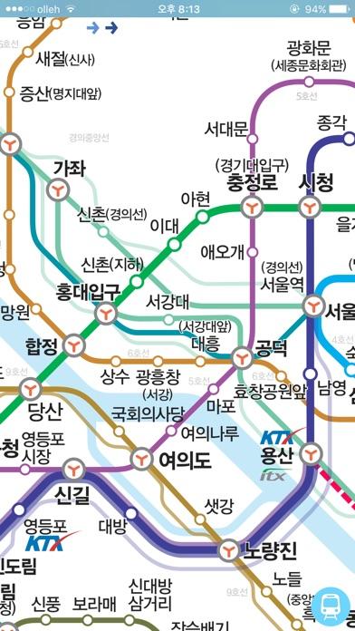 지하철 - 실시간 열차정보 for Windows