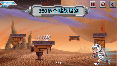 Screenshot from Galaxy Run