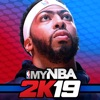 My NBA 2K19 Reviews