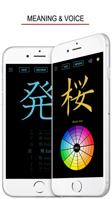 Screenshot for Japonesa Kanji Escritura in Argentina App Store