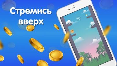 Заработок монет - Lucky Jumper Скриншоты4