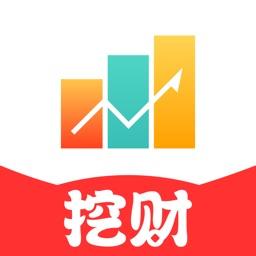 挖财宝理财-理财投资平台