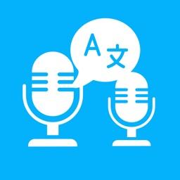 Translate Voice Plus