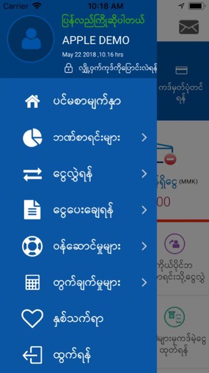 KBZ mBanking screenshot-7