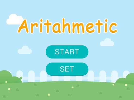 Oral Practice-MentalArithmetic Screenshots