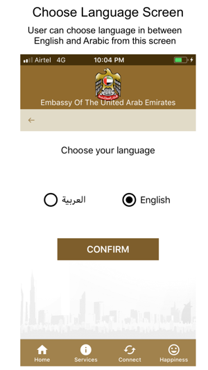 Uae embassy new delhi on the app store altavistaventures Image collections