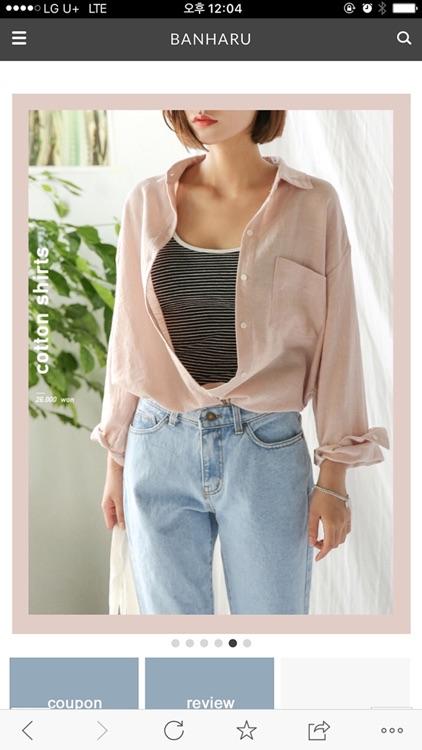 반하루 - 여성의류 데일리룩 패션 쇼핑몰 screenshot-3