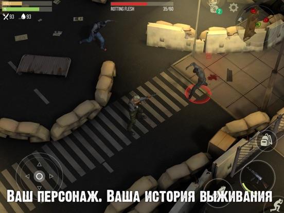 Скачать игру Prey Day: Survival