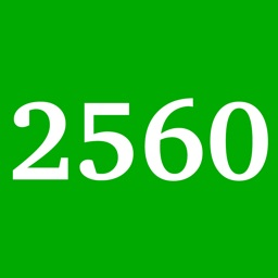 2560 - New Style of 2048