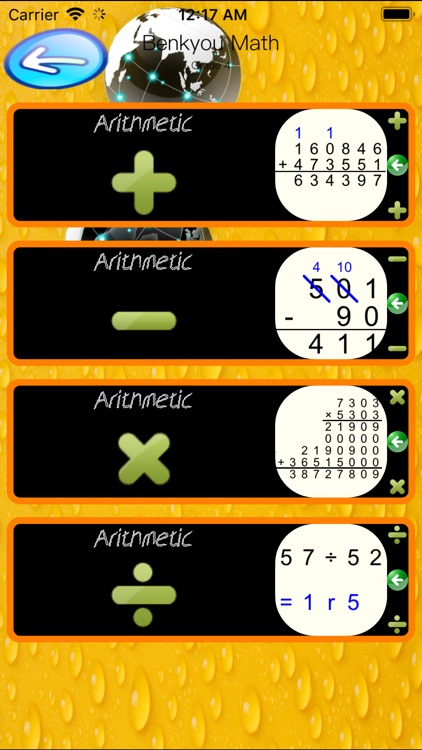 Benkyou Math: Grade 4 screenshot-8