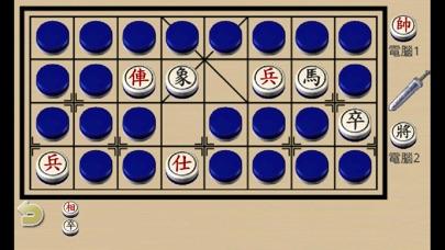 暗棋1屏幕截圖3