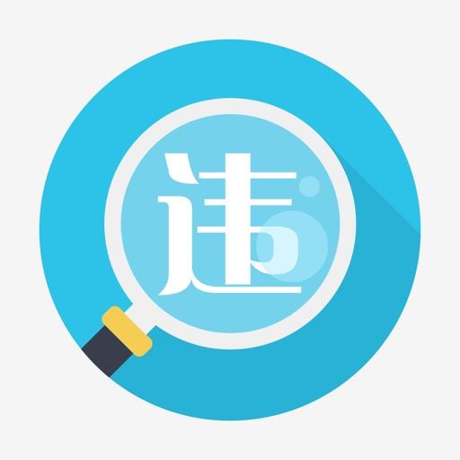 双凤云平台