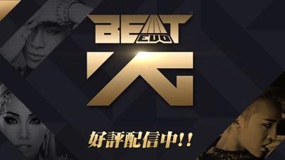 BeatEvo YG~ビート・エボリューションのスクリーンショット1