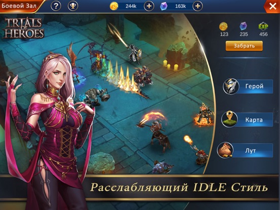 Trials of Heroes для iPad
