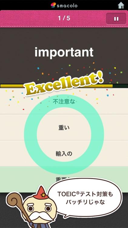 続く英語学習 えいぽんたん! 英単語からリスニングまで