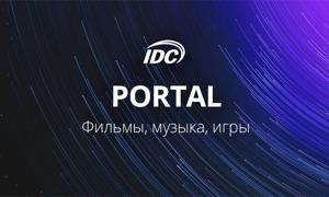 IDC Portal