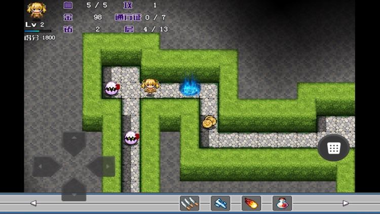 迷宫深处 screenshot-0
