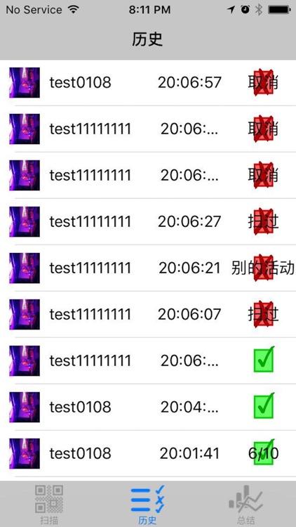 ZMS Ticket Scanner screenshot-3
