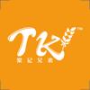 TK Bakery