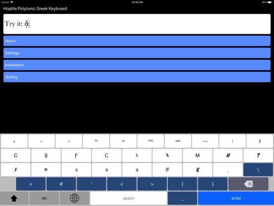 Hoplite Greek Keyboard | App Price Drops