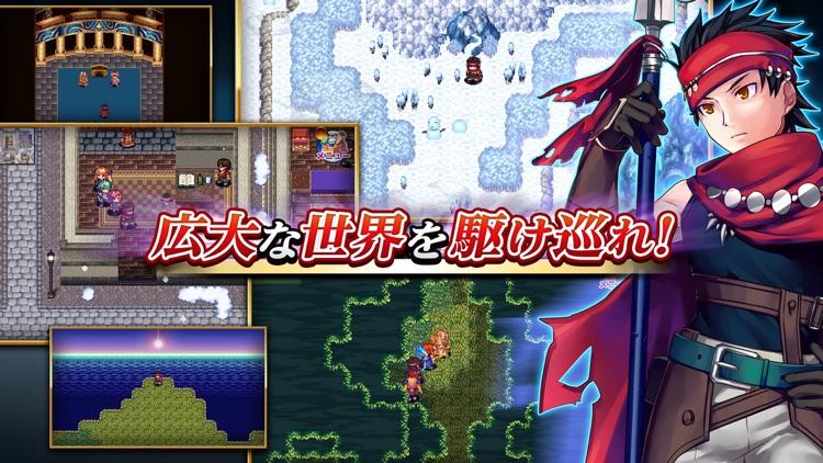RPG フォーレジェリア screenshot-4