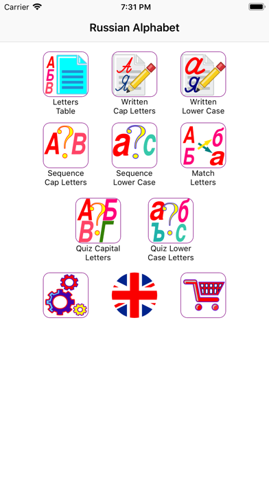 Russian ABC alphabet letters screenshot one