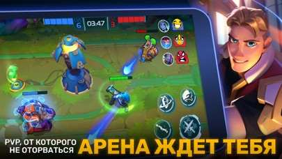 Планета героев Скриншоты3