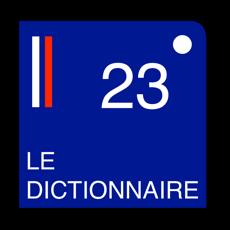 法语23:汉语 - 法语词典 for mac