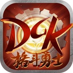格斗勇士-魔幻动作游戏