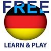学び、遊びます。ドイツ語