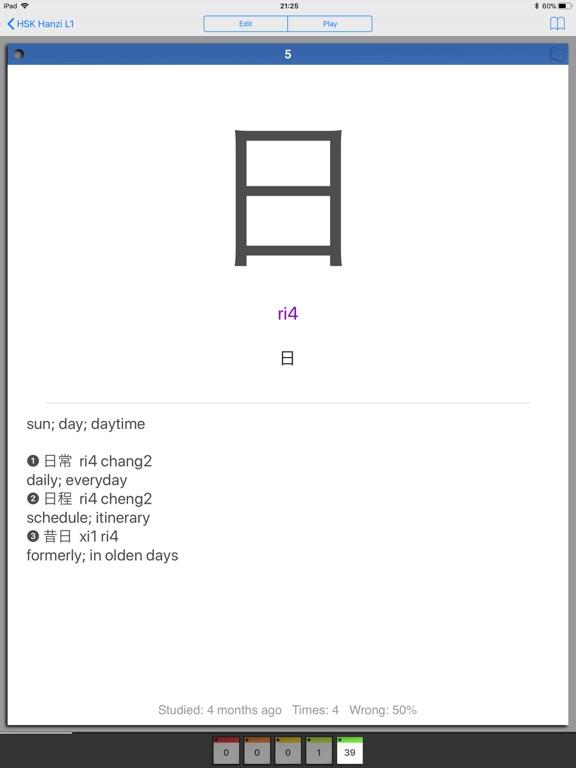 https://is3-ssl.mzstatic.com/image/thumb/Purple118/v4/62/77/c8/6277c8d8-22d1-4ee1-58cd-ef7f450f2dba/source/576x768bb.jpg