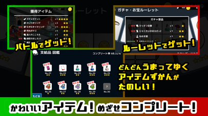 [Premium] よなおし魔王-勇者に代... screenshot1