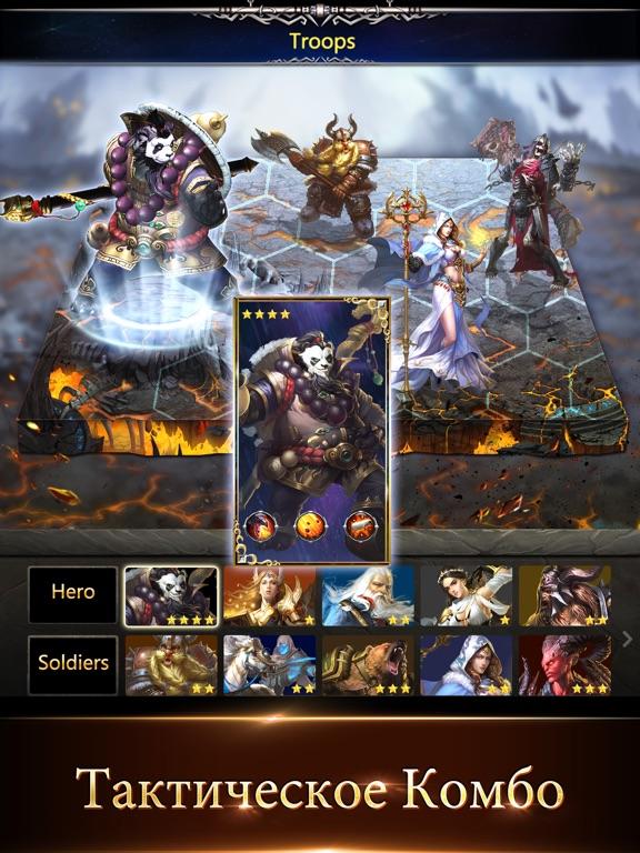 War and Magic для iPad