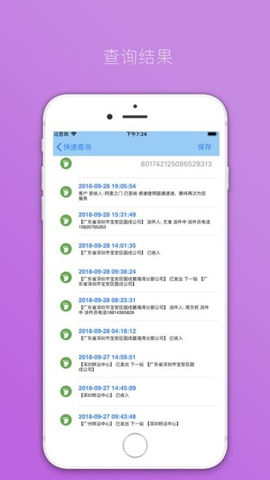 https://is3-ssl.mzstatic.com/image/thumb/Purple118/v4/63/f0/ca/63f0ca92-35da-455f-b577-b2ab1028eb62/source/392x696bb.jpg