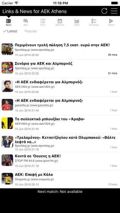 Links & News for AEK Athens screenshot one