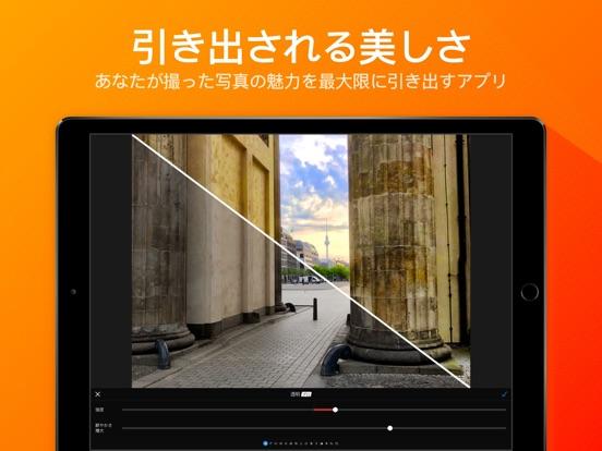 https://is3-ssl.mzstatic.com/image/thumb/Purple118/v4/64/19/aa/6419aa3b-0243-bdd7-8f57-534fe75f4e4e/source/552x414bb.jpg