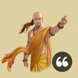 Chanakya Niti - Quotes English