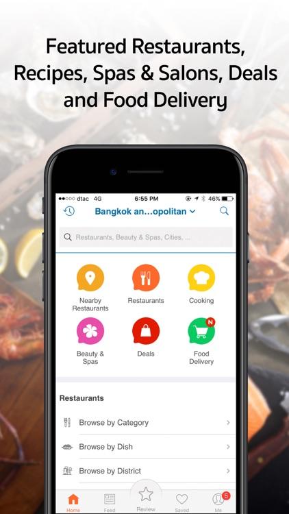 Wongnai screenshot-0