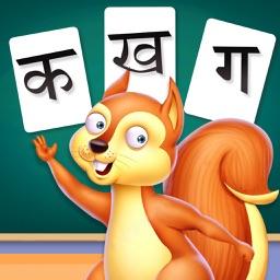 Basic Hindi Alphabets Learning