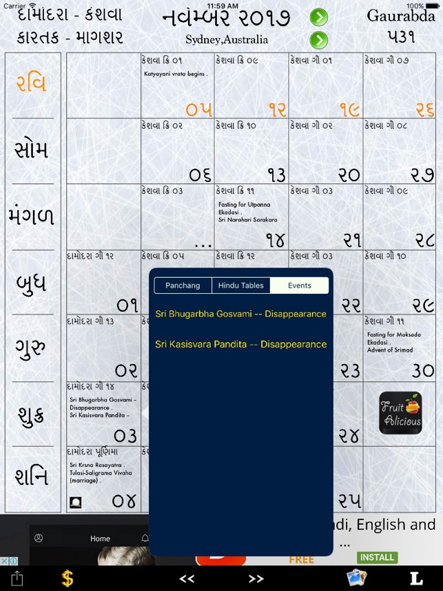 ISKCON Calendar on the App Store