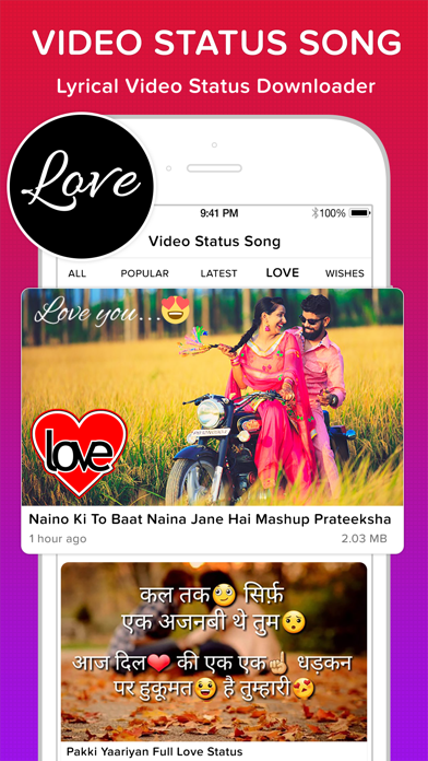 Video Status Song For Whatsapp Apps 148apps