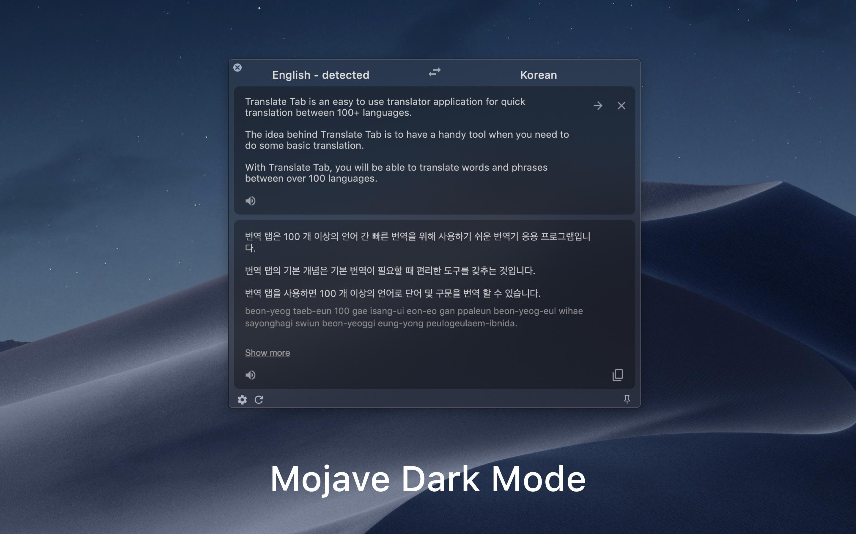 Screenshot do app Translate Tab